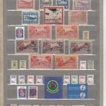 марки 7 150x150 - Непочтовые марки