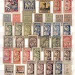марки 8 150x150 - Непочтовые марки