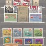 марки 9 150x150 - Непочтовые марки