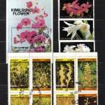 на марках. Лист 017 115 150x150 - Флора I (Орхидеи)