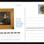 0016 х 2 40 150x150 - Открытки с оригинальной маркой - 01