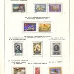 марки СССР 1958 1961 14 150x150 - Альбом 1958-1961 годов