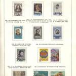 марки СССР 1958 1961 18 150x150 - Альбом 1958-1961 годов