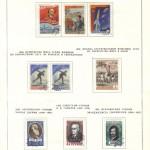 марки СССР 1958 1961 19 150x150 - Альбом 1958-1961 годов