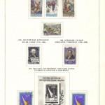 марки СССР 1958 1961 23 150x150 - Альбом 1958-1961 годов