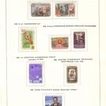 марки СССР 1958 1961 28 150x150 - Альбом 1958-1961 годов