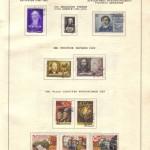 марки СССР 1958 1961 3 150x150 - Альбом 1958-1961 годов