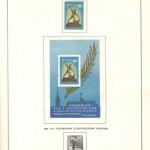 марки СССР 1958 1961 33 150x150 - Альбом 1958-1961 годов