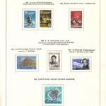марки СССР 1958 1961 35 150x150 - Альбом 1958-1961 годов