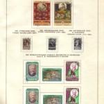 марки СССР 1958 1961 4 150x150 - Альбом 1958-1961 годов