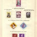 марки СССР 1958 1961 49 150x150 - Альбом 1958-1961 годов