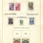 марки СССР 1958 1961 5 150x150 - Альбом 1958-1961 годов