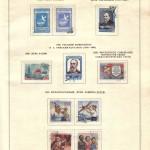 марки СССР 1958 1961 7 150x150 - Альбом 1958-1961 годов
