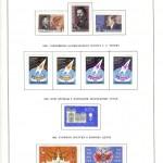 марки СССР 1962 1965 11 150x150 - Альбом 1962-1965 годов