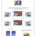 марки СССР 1962 1965 12 150x150 - Альбом 1962-1965 годов