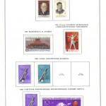 марки СССР 1962 1965 15 150x150 - Альбом 1962-1965 годов