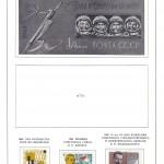 марки СССР 1962 1965 17 150x150 - Альбом 1962-1965 годов