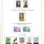 марки СССР 1962 1965 18 150x150 - Альбом 1962-1965 годов