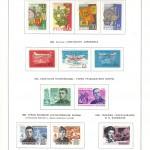 марки СССР 1962 1965 21 150x150 - Альбом 1962-1965 годов