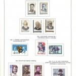 марки СССР 1962 1965 22 150x150 - Альбом 1962-1965 годов