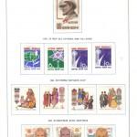 марки СССР 1962 1965 23 150x150 - Альбом 1962-1965 годов
