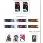 марки СССР 1962 1965 24 150x150 - Альбом 1962-1965 годов