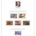 марки СССР 1962 1965 25 150x150 - Альбом 1962-1965 годов