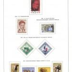 марки СССР 1962 1965 29 150x150 - Альбом 1962-1965 годов