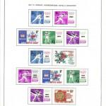 марки СССР 1962 1965 36 150x150 - Альбом 1962-1965 годов