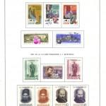 марки СССР 1962 1965 37 150x150 - Альбом 1962-1965 годов