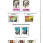 марки СССР 1962 1965 40 150x150 - Альбом 1962-1965 годов