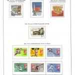 марки СССР 1962 1965 44 150x150 - Альбом 1962-1965 годов