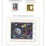 марки СССР 1962 1965 46 150x150 - Альбом 1962-1965 годов