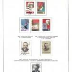 марки СССР 1962 1965 48 150x150 - Альбом 1962-1965 годов