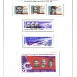 марки СССР 1962 1965 51 150x150 - Альбом 1962-1965 годов
