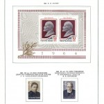 марки СССР 1962 1965 52 150x150 - Альбом 1962-1965 годов
