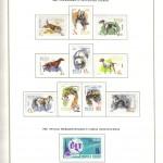 марки СССР 1962 1965 58 150x150 - Альбом 1962-1965 годов