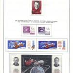 марки СССР 1962 1965 59 150x150 - Альбом 1962-1965 годов
