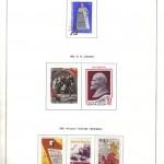 марки СССР 1962 1965 6 150x150 - Альбом 1962-1965 годов