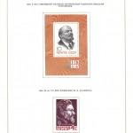 марки СССР 1962 1965 72 150x150 - Альбом 1962-1965 годов