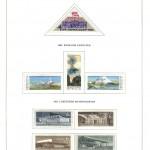 марки СССР 1962 1965 73 150x150 - Альбом 1962-1965 годов