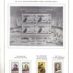 марки СССР 1962 1965 8 150x150 - Альбом 1962-1965 годов