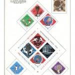 марки СССР 1966 1971 10 150x150 - Альбом 1966-1971 годов