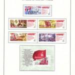 марки СССР 1966 1971 101 150x150 - Альбом 1966-1971 годов