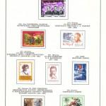 марки СССР 1966 1971 103 150x150 - Альбом 1966-1971 годов