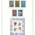 марки СССР 1966 1971 105 150x150 - Альбом 1966-1971 годов