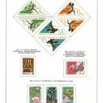 марки СССР 1966 1971 11 150x150 - Альбом 1966-1971 годов