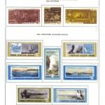 марки СССР 1966 1971 17 150x150 - Альбом 1966-1971 годов