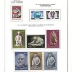 марки СССР 1966 1971 21 150x150 - Альбом 1966-1971 годов