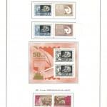 марки СССР 1966 1971 23 150x150 - Альбом 1966-1971 годов